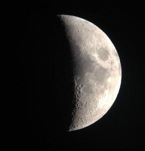 ενα υπέροχο φεγγάρι